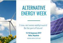 «Тиждень Альтернативної Енергетики» - інтерв'ю в мера міста Жовква Вихопня Петра