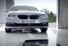 BMW готовит в продажу беспроводную зарядку для электрокаров