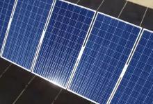 Предел КПД солнечных элементов можно поднять до 40%. Исследование HZB