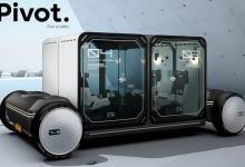 Беспилотный и противоинфекционный общественный транспорт будущего