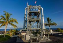 Электростанция на Гавайях генерирует энергию от разницы температур воды в океане, проект Makаi Ocean Engineering