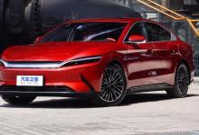 Электромобиль BYD Han: объявлены цены для Европы