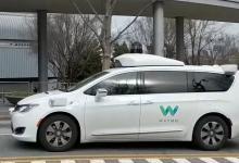 Беспилотные авто Waymo накатали 10000 миль и выедут в качестве полноценного робо-такси уже к концу года