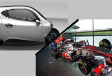 Кого покупает Apple – McLaren или Lit Motors?