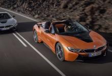 Гибридный BMW i8 превратят в полноценный электромобиль