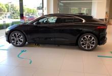 Запас хода Jaguar I-Pace увеличился на 8% за счет обновления «по воздуху»
