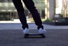 Walkcar - японский электроскейт размером с ноутбук вышел на мировой рынок