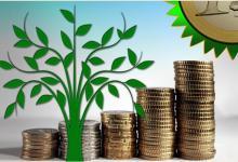 В Украине открыт конкурс проектов на получение встречных грантов по инновациям в области защиты окружающей среды