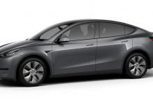Tesla Model Y 2021 получила увеличенный запас хода вслед за Model 3