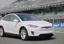 Tesla стала крупнейшим в мире производителем электромобилей, опередив BYD