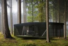 Проект футуристичного дома IO House: полная автономия и роскошный дизайн