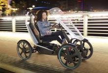 Гибрид велосипеда и электромобиля от Schaeffler обеспечит «новую городскую мобильность» (видео)