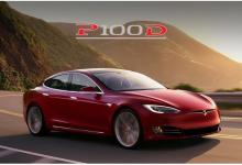 Новая Tesla Model S P100D - самый быстрый потребительский автомобиль