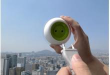 Дизайнеры придумали портативную «солнечную» розетку
