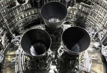 Илон Маск показал прототип Starship с тремя двигателями