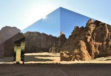 Крупнейшее в мире зеркальное здание в Аравийской пустыне попало в Книгу рекордов Гиннесса (видео)