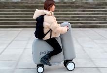 Видео: уникальный надувной электроскутер создан японскими учеными