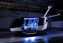 Водородное летающее такси Alaka`i Skai получало рекордную дальность полета 600 км