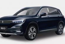 Elaris заполняет Европу электромобилями из Китая, новая модель – кроссовер Beo