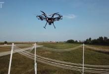 Как без проводов зарядить дрон на лету придумали в GET (видео)