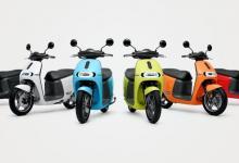 Gogoro показала новые модели скоростных электроскутеров со сменными батареями