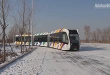 В Китае тестируют безрельсовый электропоезд (видео)