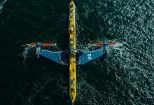 Крупнейший в мире приливной генератор начал вырабатывать электроэнергию