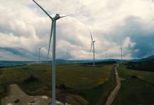 ВЭС на 67 турбин мощностью 250 МВт: NBT, Total и ЕБРР построят
