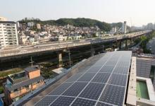 В Сеуле накроют солнечными панелями все общественные здания и миллион частных домов