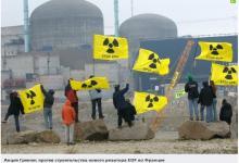 EDF на грани банкротства: крупнейший в мире оператор АЭС может разориться