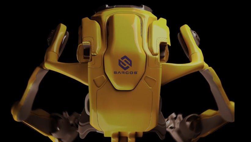 Экзокостюм роботизированный для рабочих