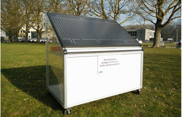водородная солнечная батарея