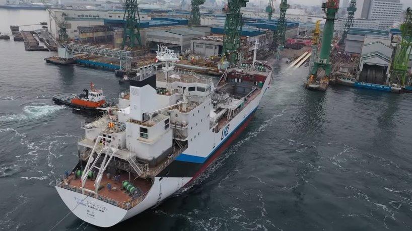 Водородный корабль