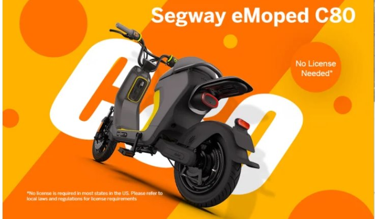 Электромопед C80 Segway стал доступен для предзаказа