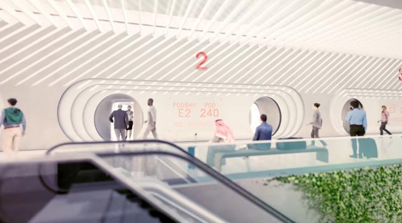 Станция Virgin Hyperloop