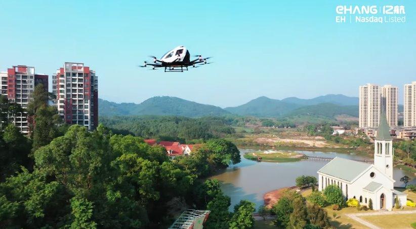 EHAng запустила воздушные экскурсии на беспилотных аэротакси (видео)