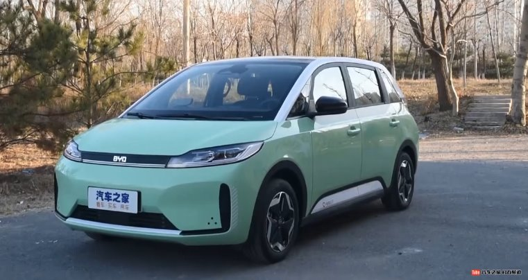 Разработанный специально для такси электромобиль BYD D1 стал доступен для покупки