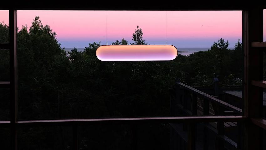 Солнечная лампа на управлении