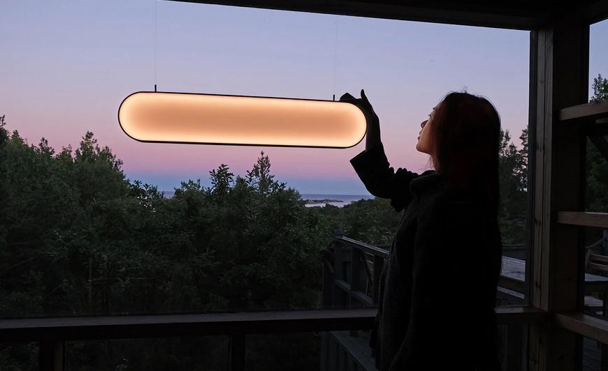 Светильник на солнечной энергии