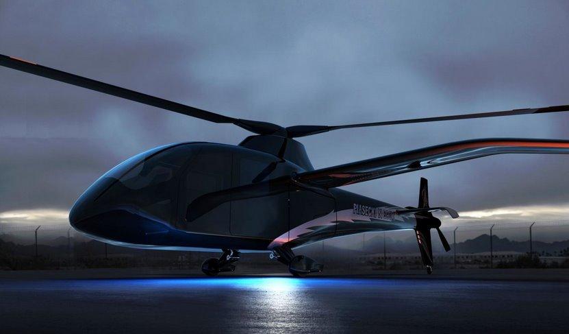 Первый в мире водородный вертолет запустят в серию в 2025 году