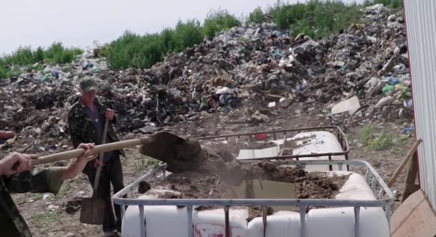 ехнология ликвидации мусора - биоремедиация