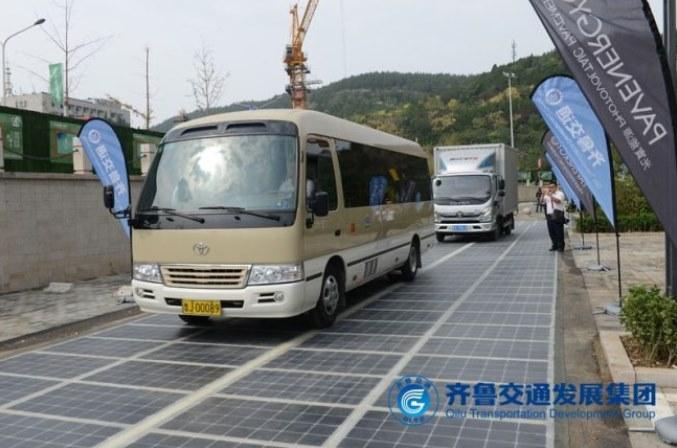 Фотоэлектрическая дорога в Китае