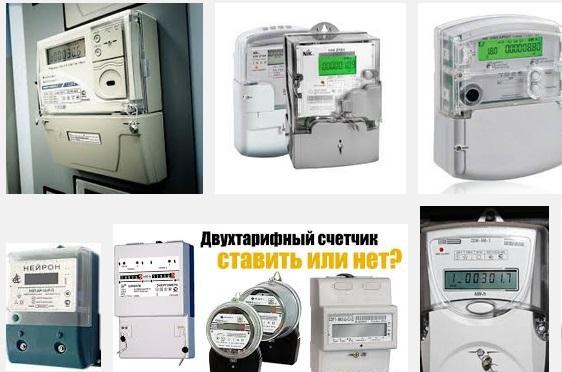 электросчетчик какой лучше поставить Юнтоловском заказнике Санкт-Петербурга