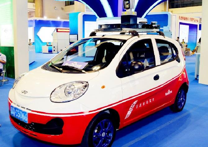 Baidu будет использовать беспилотный электромобиль Chery