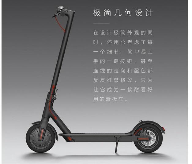 китайский дешевый самокат с электроприводом