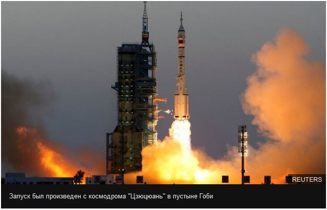 Launch of Manned China Mission with Shenzhou 11 to Tiangong-2