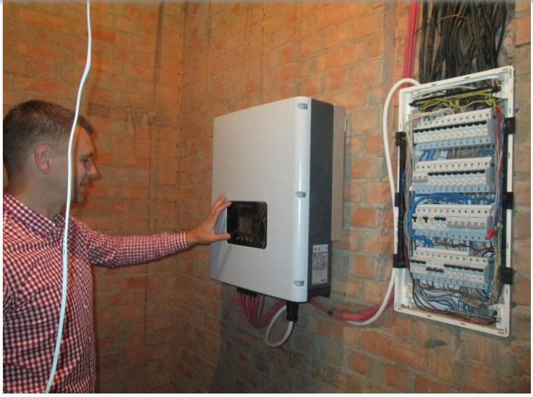 государственное кредитование домашних солнечынх электростанций в Украине