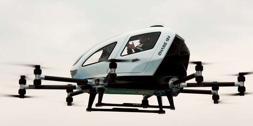 дрон для пассажиров