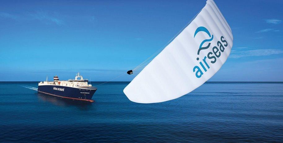 Автоматизированный кайт для судов Airbus