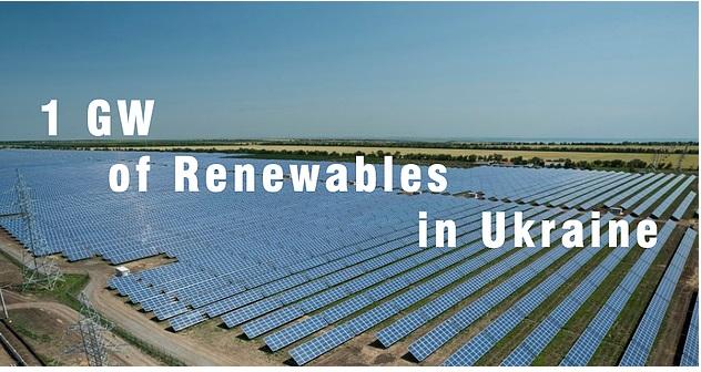 Суммарная мощность объектов ВИЭ Украины превысила 1 ГВт